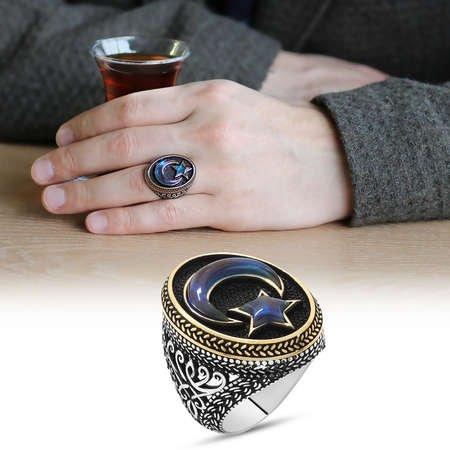 3D Tasarım Mavi Kehribar Ayyıldız Dolgulu 925 Ayar Gümüş Erkek Yüzük - Thumbnail
