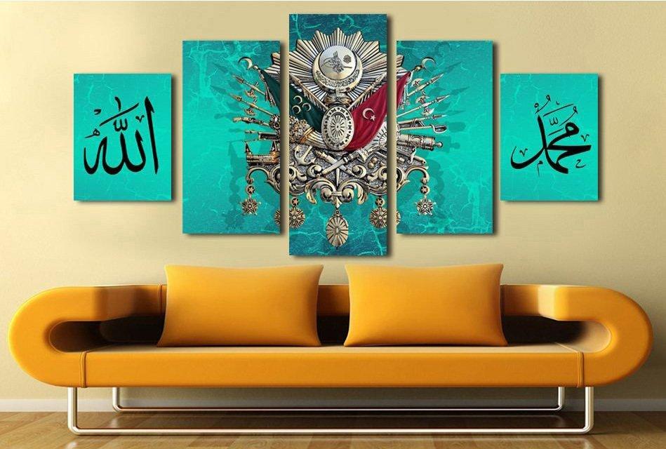 5 Parça Allah-Muhammed Yazılı Osmanlı Arma Kanvas Tablo