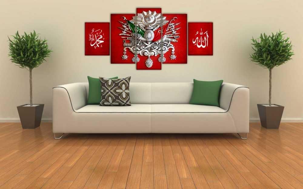 5 Parça Allah Muhammed Yazılı Osmanlı Devlet Armalı Kanvas Tablo