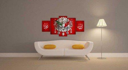 5 Parça Allah Muhammed Yazılı Osmanlı Devlet Armalı Kanvas Tablo - Thumbnail