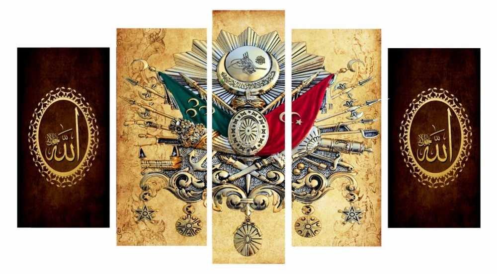 5 Parça Allah Yazılı Osmanlı Arma Kanvas Tablo