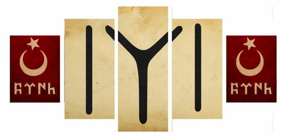5 Parça Kayı Boyu Tasarım Kanvas Tablo