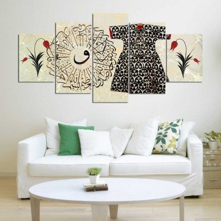 5 Parça Osmanlı Kaftan ve Vav Temalı Kanvas Tablo (Model-2) - Thumbnail