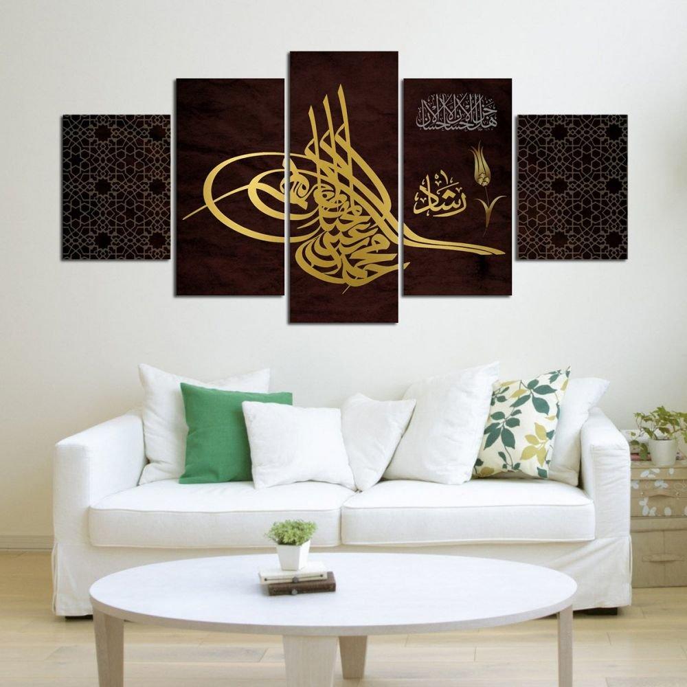 5 Parça Osmanlı Tuğra Temalı Kanvas Tablo