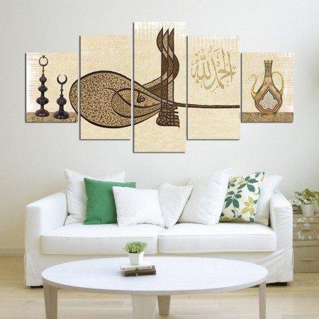 5 Parça Osmanlı Tuğra Temalı Kanvas Tablo (Model-2) - Thumbnail