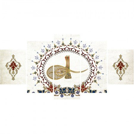 5 Parça Osmanlı Tuğra Temalı Kanvas Tablo (Model-3) - Thumbnail