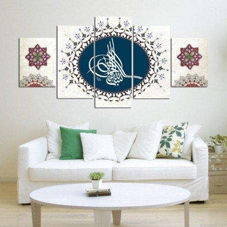 5 Parça Osmanlı Tuğra Temalı Kanvas Tablo (Model-4) - Thumbnail