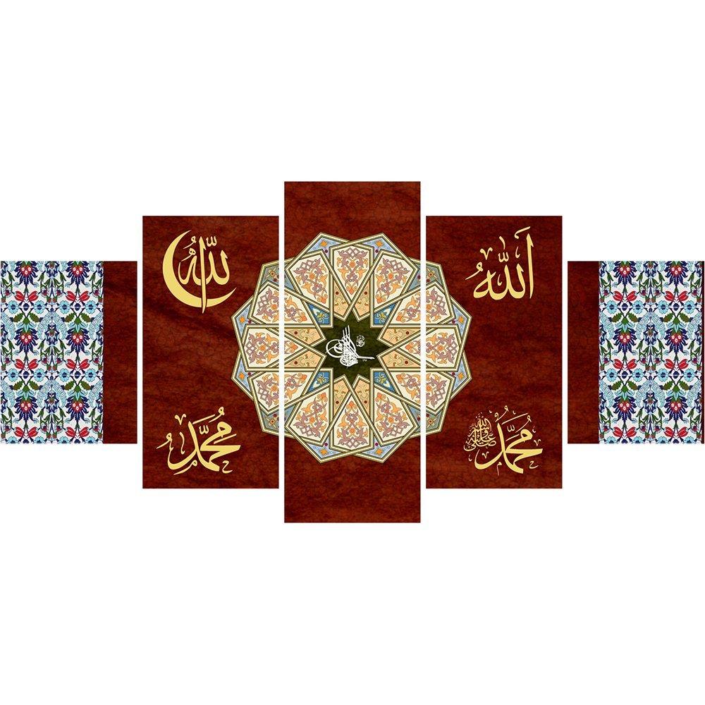 5 Parça Osmanlı Tuğra Temalı Kanvas Tablo (Model-6)
