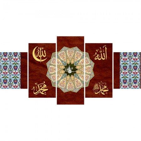 5 Parça Osmanlı Tuğra Temalı Kanvas Tablo (Model-6) - Thumbnail