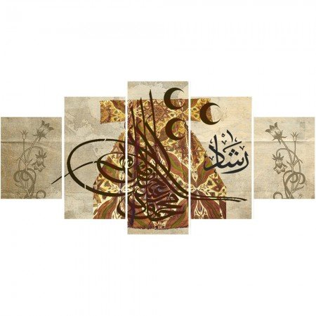 5 Parça Osmanlı Tuğra ve Kaftan Temalı Kanvas Tablo - Thumbnail