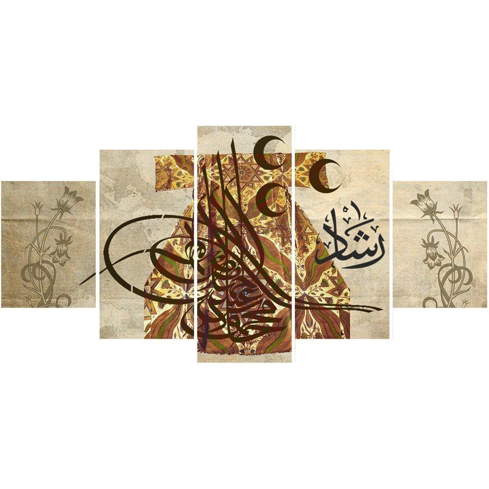 5 Parça Osmanlı Tuğra ve Kaftan Temalı Kanvas Tablo