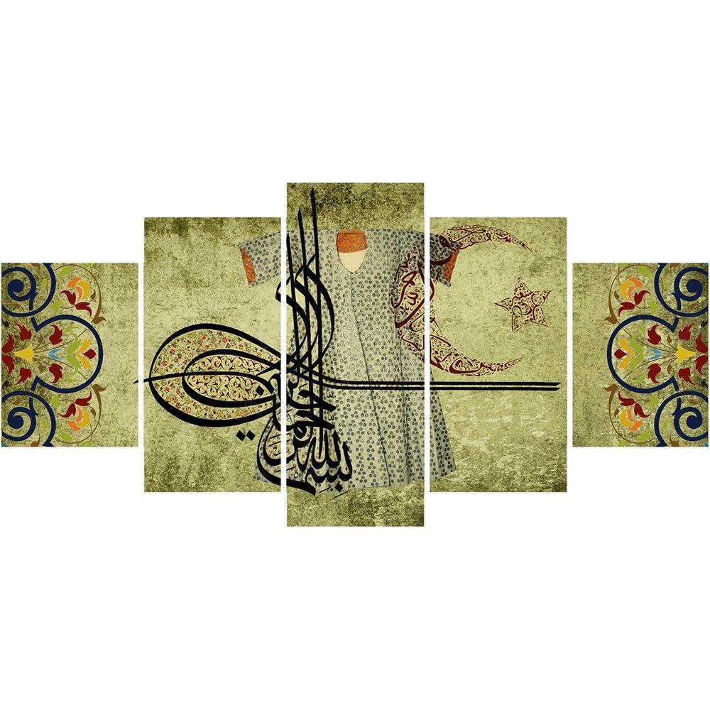 5 Parça Osmanlı Tuğra ve Kaftan Temalı Kanvas Tablo (Model-2)
