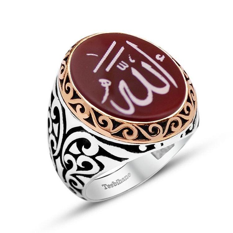 925 Ayar Gümüş Allah Yazılı Akik Taşlı Yüzük