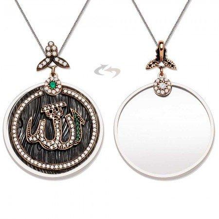 925 Ayar Gümüş Allah Yazılı Aynalı Kolye Model 2 - Thumbnail