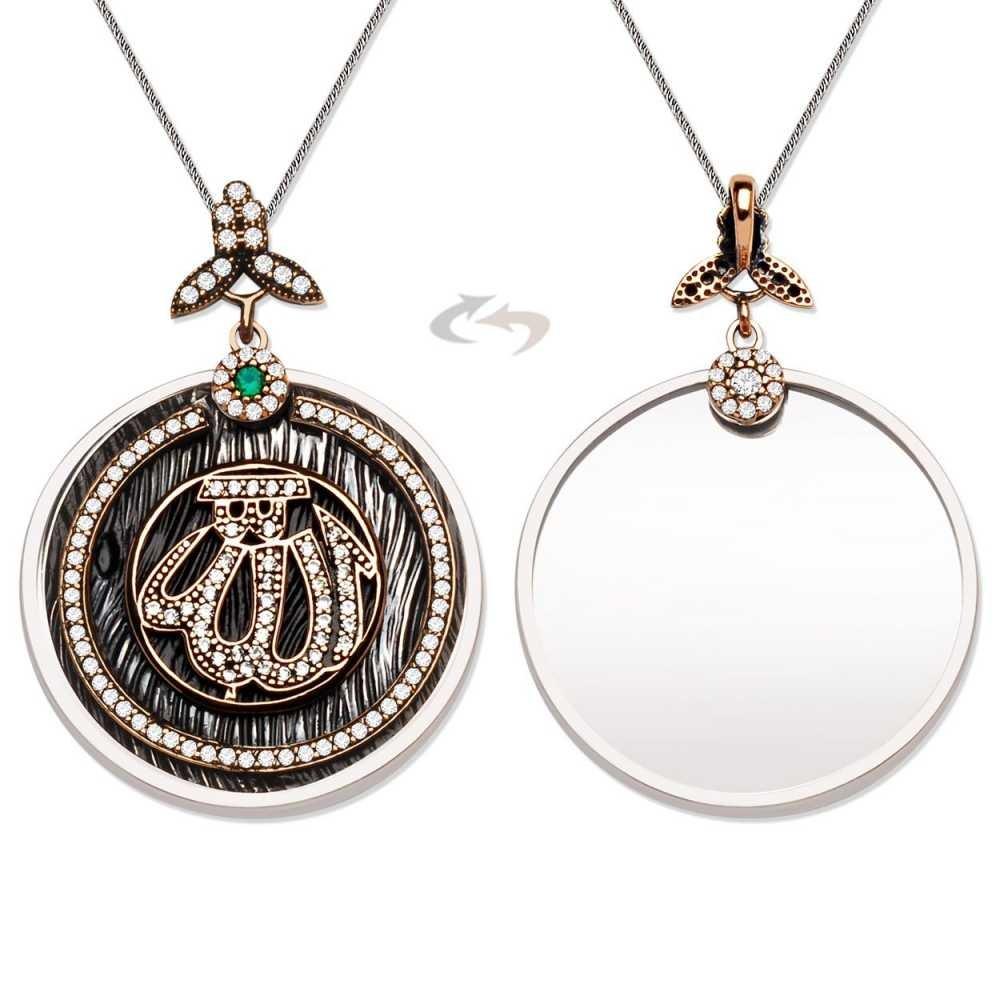 925 Ayar Gümüş Allah Yazılı Aynalı Kolye Model 2