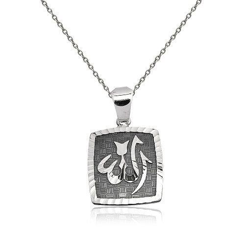 925 Ayar Gümüş Allah Yazılı Kare Model Kolye