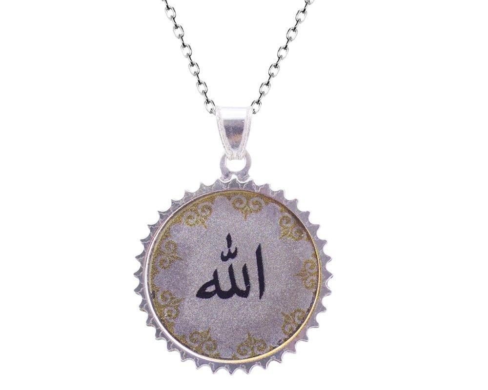 925 Ayar Gümüş Allah Yazılı Kolye