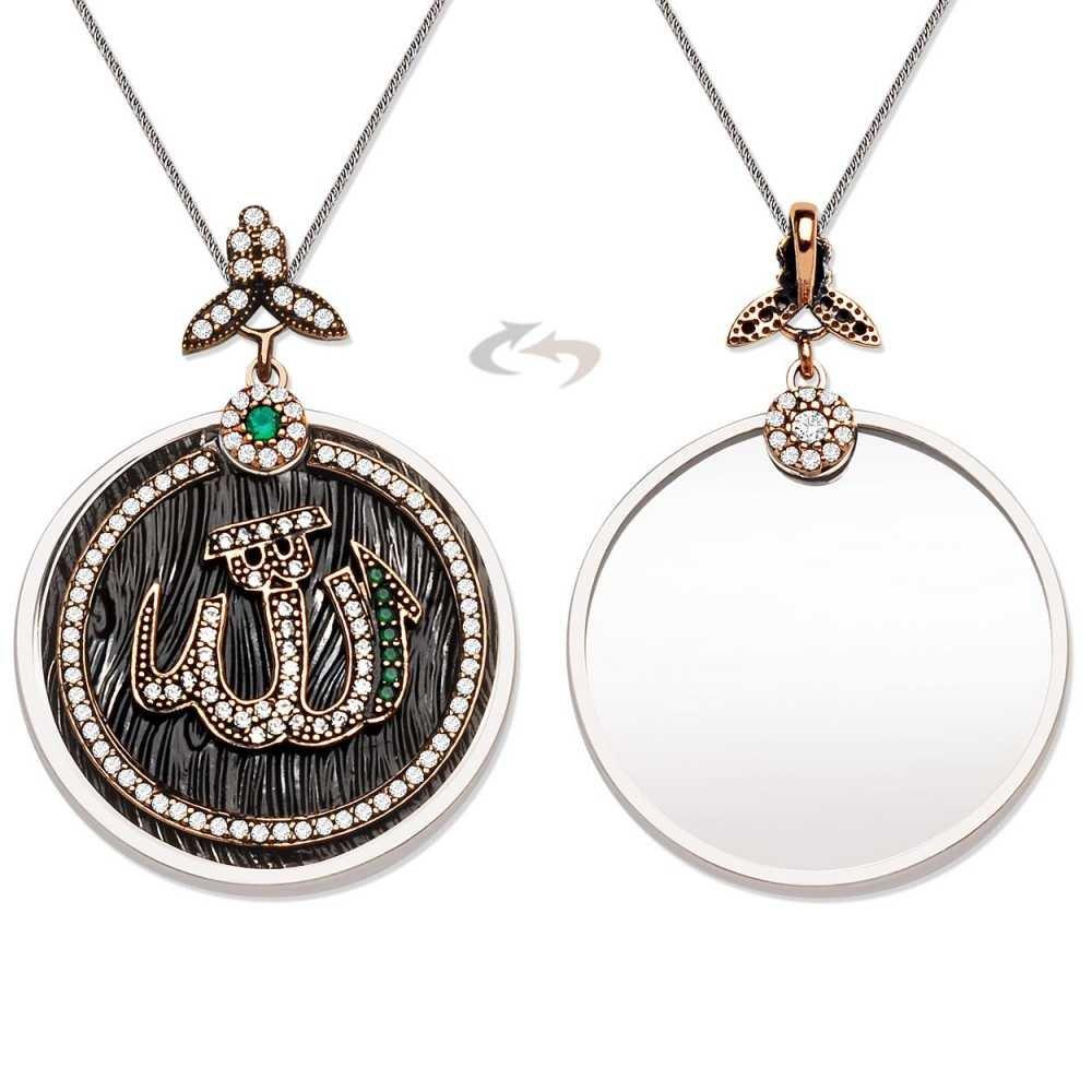 925 Ayar Gümüş Allah Yazılı Kolye Model 1