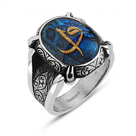 925 Ayar Gümüş Altın Varaklı Elif Vav Yüzük - Thumbnail