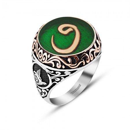 925 Ayar Gümüş Armalı Yeşil Mineli Vav Yüzük - Thumbnail