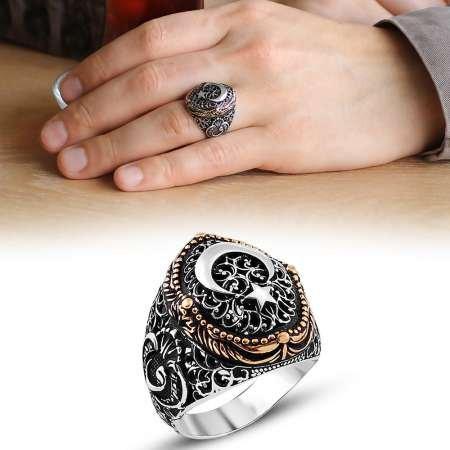 Vav Yazılı Özel Tasarım Ayyıldız Motifli 925 Ayar Gümüş Erkek Yüzük - Thumbnail