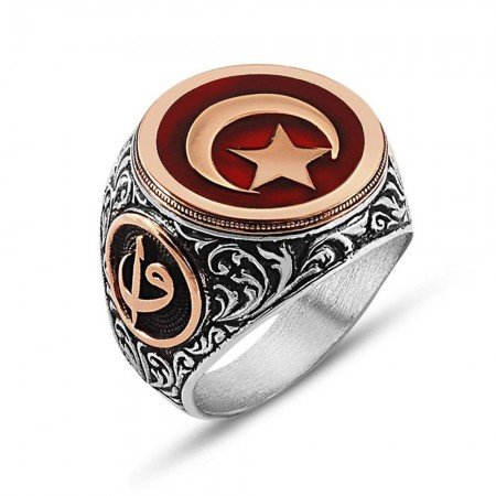 925 Ayar Gümüş Ay Yıldız İşlemeli Kırmızı Mineli Yüzük - Thumbnail