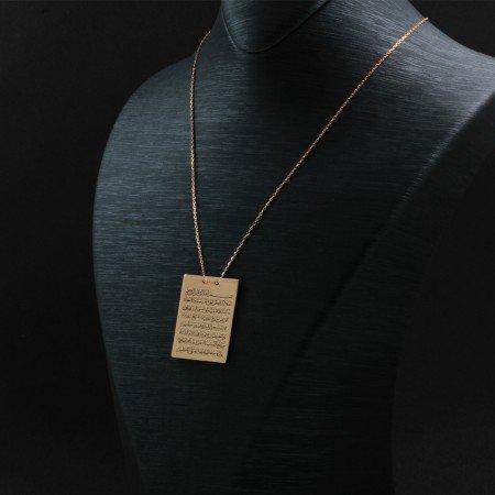 Ayet-El Kürsi Yazılı Dörtgen Tasarım 925 Ayar Gümüş Bayan Kolye - Thumbnail