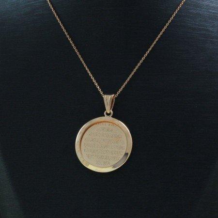 925 Ayar Gümüş Ayetel Kürsi Yazılı Çift Taraflı Bayan Kolye (Model-91) - Thumbnail