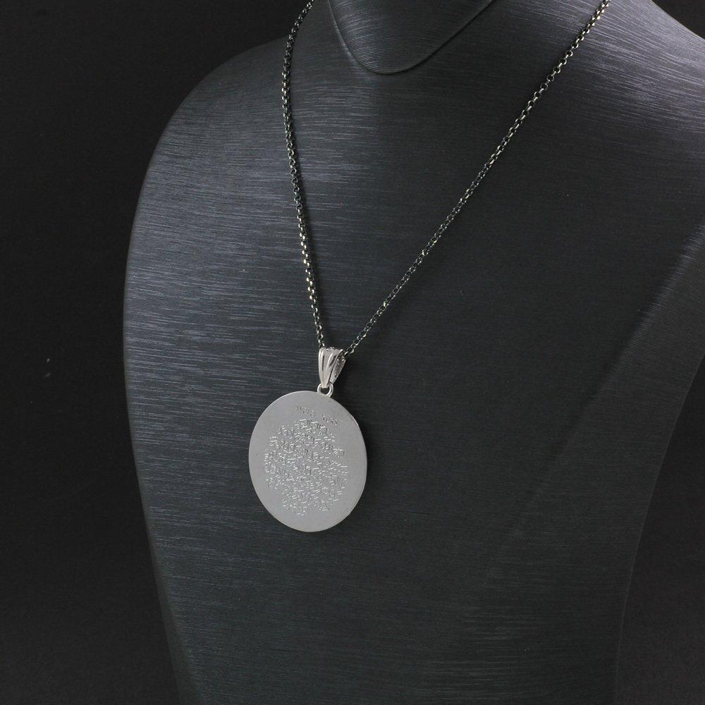 925 Ayar Gümüş Ayetel Kürsi Yazılı Çift Taraflı Bayan Kolye (Model-96)