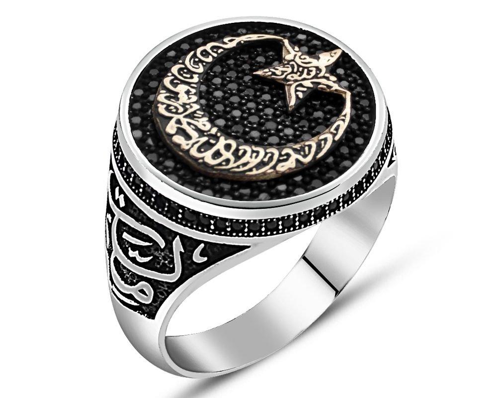 925 Ayar Gümüş Ayyıldızlı Vatan Millet Yüzüğü(oval)