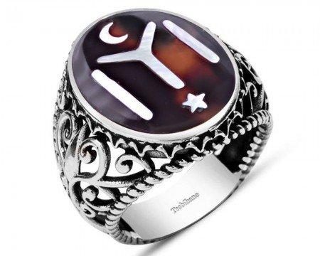 925 Ayar Gümüş Bağa Üzerine Sedef Kakma Kayı Boyu Simgeli Yüzük (model 2) - Thumbnail
