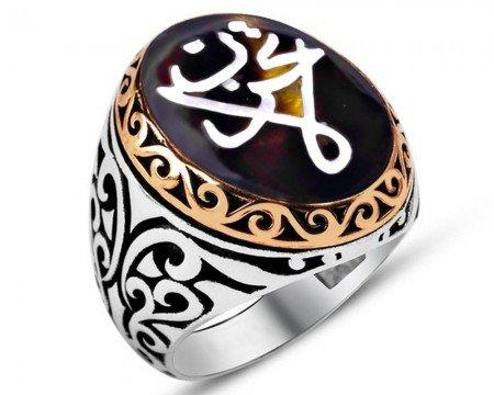 925 Ayar Gümüş Bağa Üzerine Sedef Kakma La Tahzen Yazılı Yüzük - Thumbnail