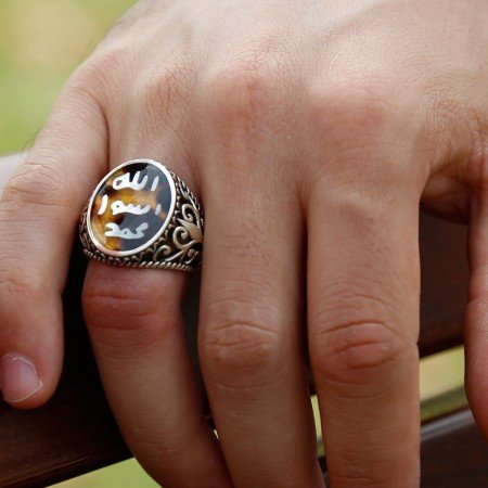 925 Ayar Gümüş Bağa Üzerine Sedef Kakma Mührü Şerif İşlemeli Yüzük (Model-3) - Thumbnail