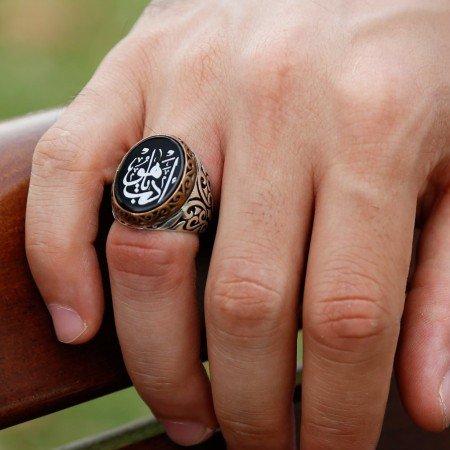 925 Ayar Gümüş Edeb Ya Hu Tasarım Oniks Taşlı Yüzük - Thumbnail