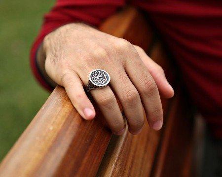 925 Ayar Gümüş Edeb Ya-hu Yazılı Yüzük - Thumbnail