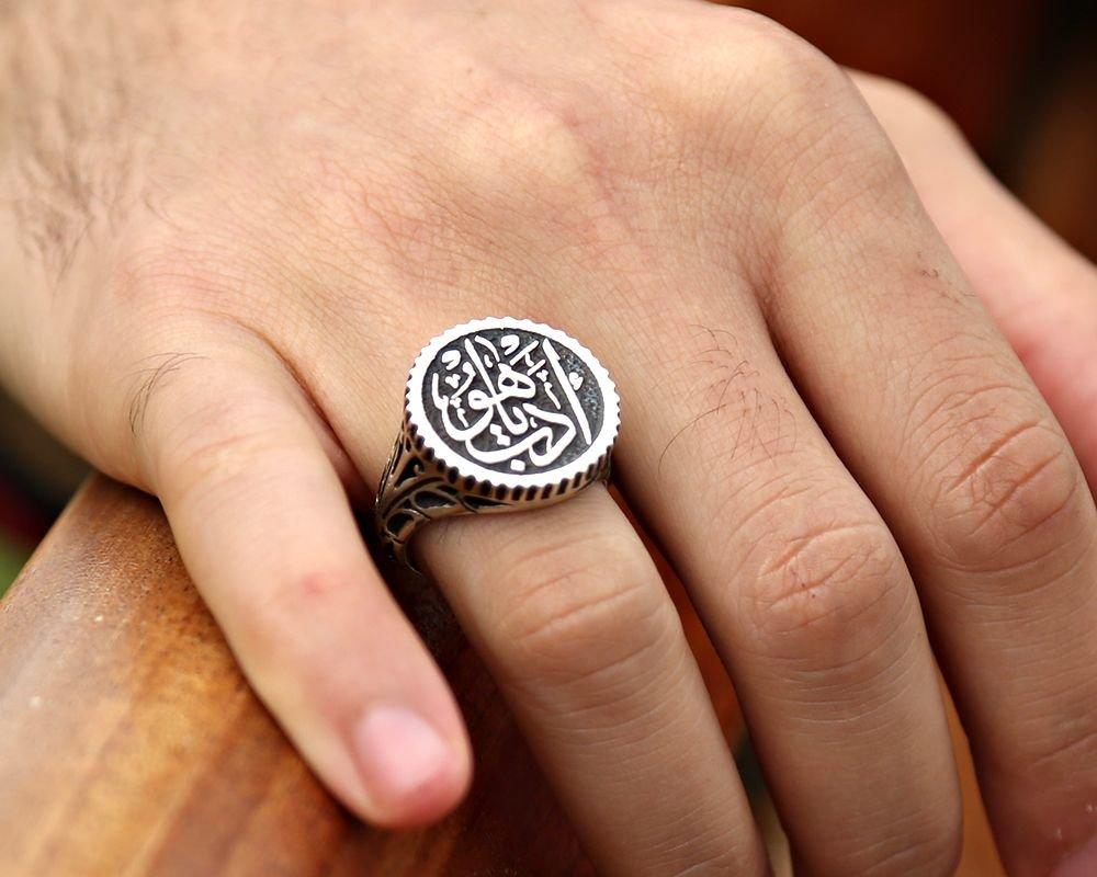 925 Ayar Gümüş Edeb Ya-hu Yazılı Yüzük