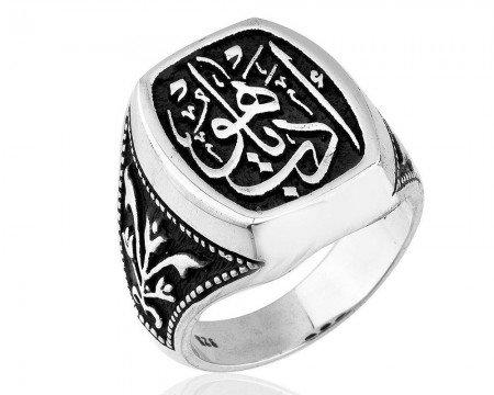 925 Ayar Gümüş Edeb Ya Hu Yazılı Yüzük - Thumbnail