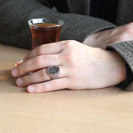 Edeb Ya Hu Motifli 925 Ayar Gümüş Erkek Yüzük - Thumbnail