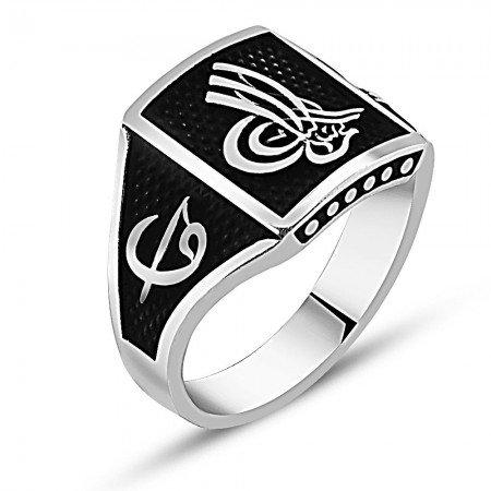 925 Ayar Gümüş Elif Vav Detaylı Tuğra Yazılı Yüzük (Model-3) - Thumbnail
