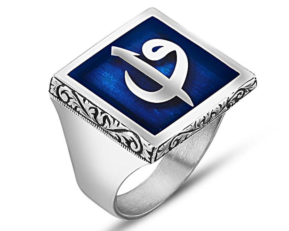 925 Ayar Gümüs Elif Vav İşlemeli Mavi Mineli Yüzük