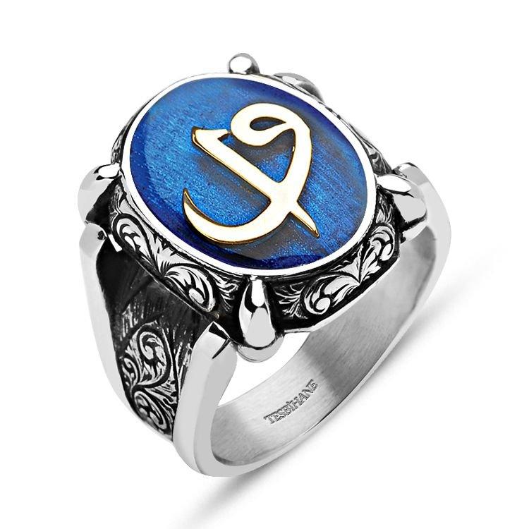 925 Ayar Gümüş Elif Vavlı Özel Tasarım Mineli Yüzük (M-2)