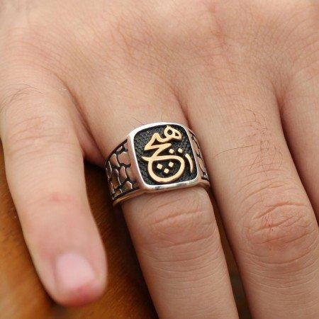 925 Ayar Gümüş Hiç Yazılı Özel Tasarım Yüzük - Thumbnail