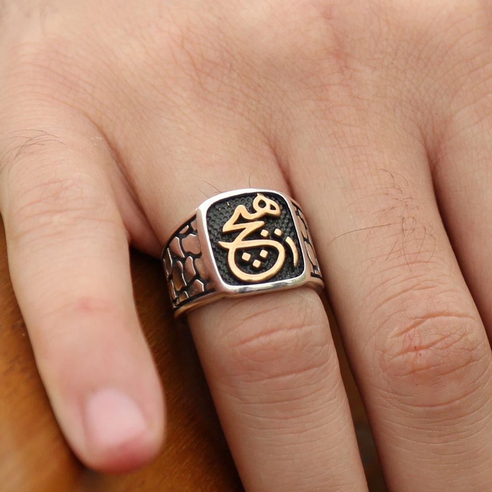 925 Ayar Gümüş Hiç Yazılı Özel Tasarım Yüzük