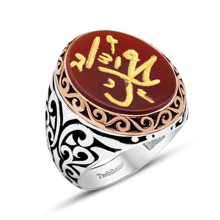 925 Ayar Gümüş Hz.Muhammed Tasarım El İşçiliği Akik Taşlı Yüzük