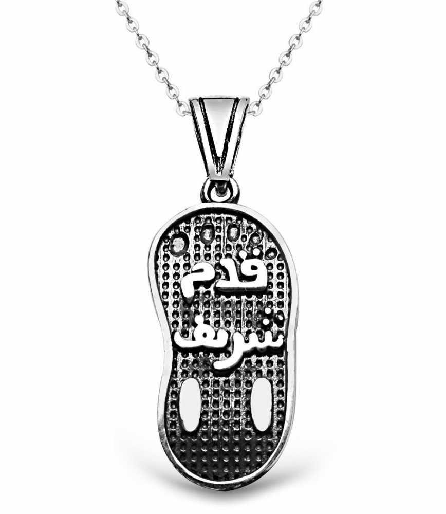 925 Ayar Gümüş Kadem-i Şerif Kolyesi