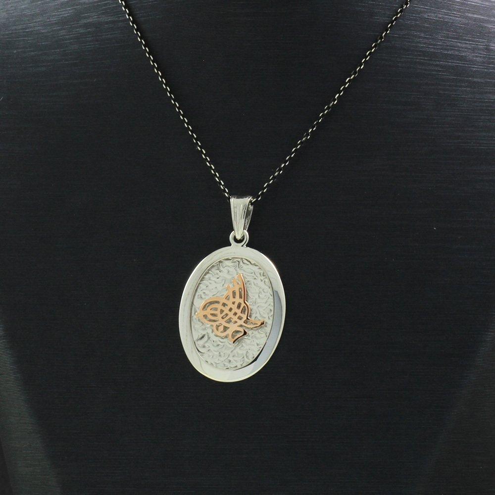 925 Ayar Gümüş Kelime-i Tevhit Yazılı Çift Taraflı Bayan Kolye (Model-98)