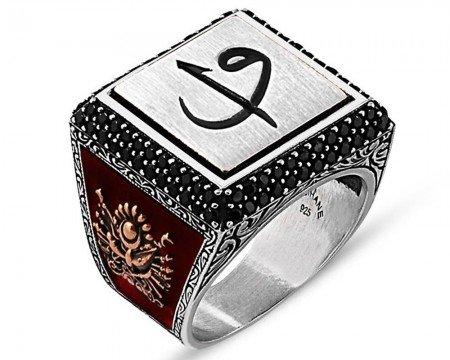 925 Ayar Gümüş Kenarı Bordo Mineli Elif Vav İşlemeli Yüzük - Thumbnail