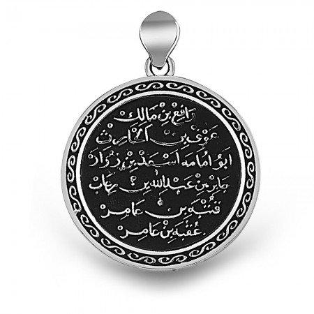 925 Ayar Gümüş Kıtmir Duası Kolye - Thumbnail