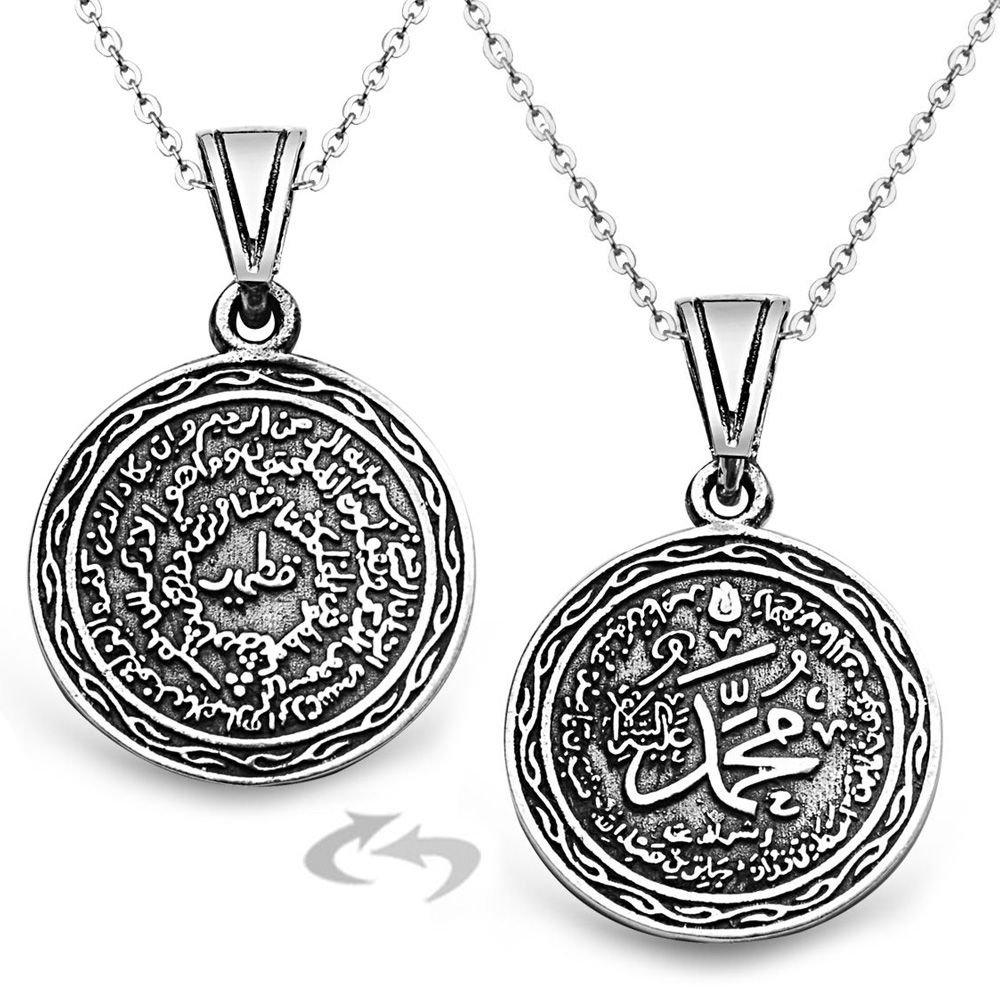 925 Ayar Gümüş Kıtmir Kolye (M-2)