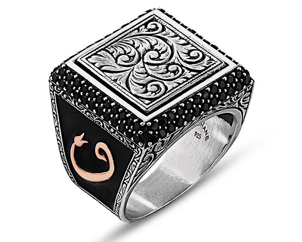 925 Ayar Gümüş Laleli Vav Detaylı Otantik İşlemeli Yüzük